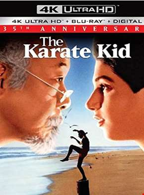 The Karate Kid (35th Anniversary)
