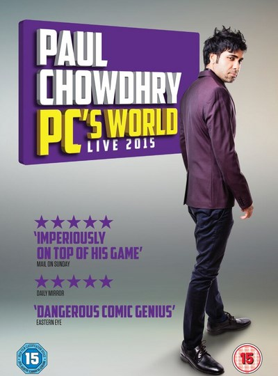 Paul Chowdhry: PC's World