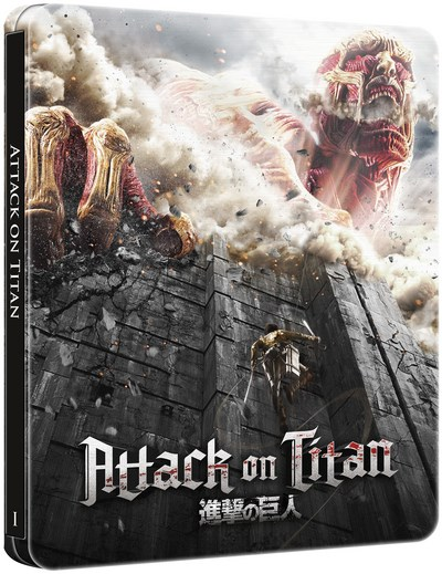 Attack On Titan: Part 1 (hmv Exclusive)