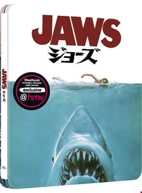 Jaws (hmv Exclusive) - Japanese Artwork Series #1 Limited Edition Steelbook