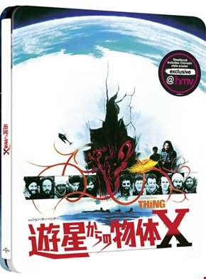 The Thing (hmv Exclusive) - Japanese Artwork Series #3 Limited Edition Steelbook