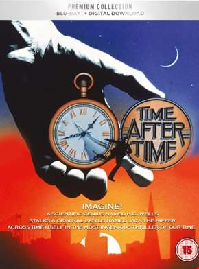 Time After Time (hmv Exclusive) - The Premium Collection