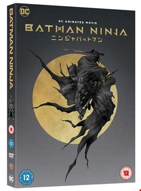 Batman Ninja (hmv Exclusive) Limited Edition Artwork Sleeve